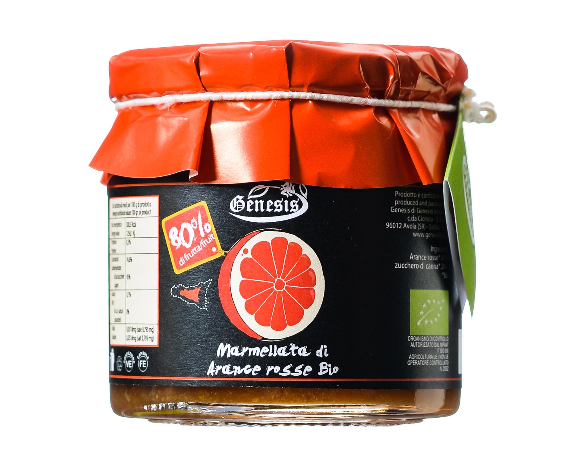 Marmellata di arancia rosse Bio ブラッドオレンジジャム(タロッコ種)