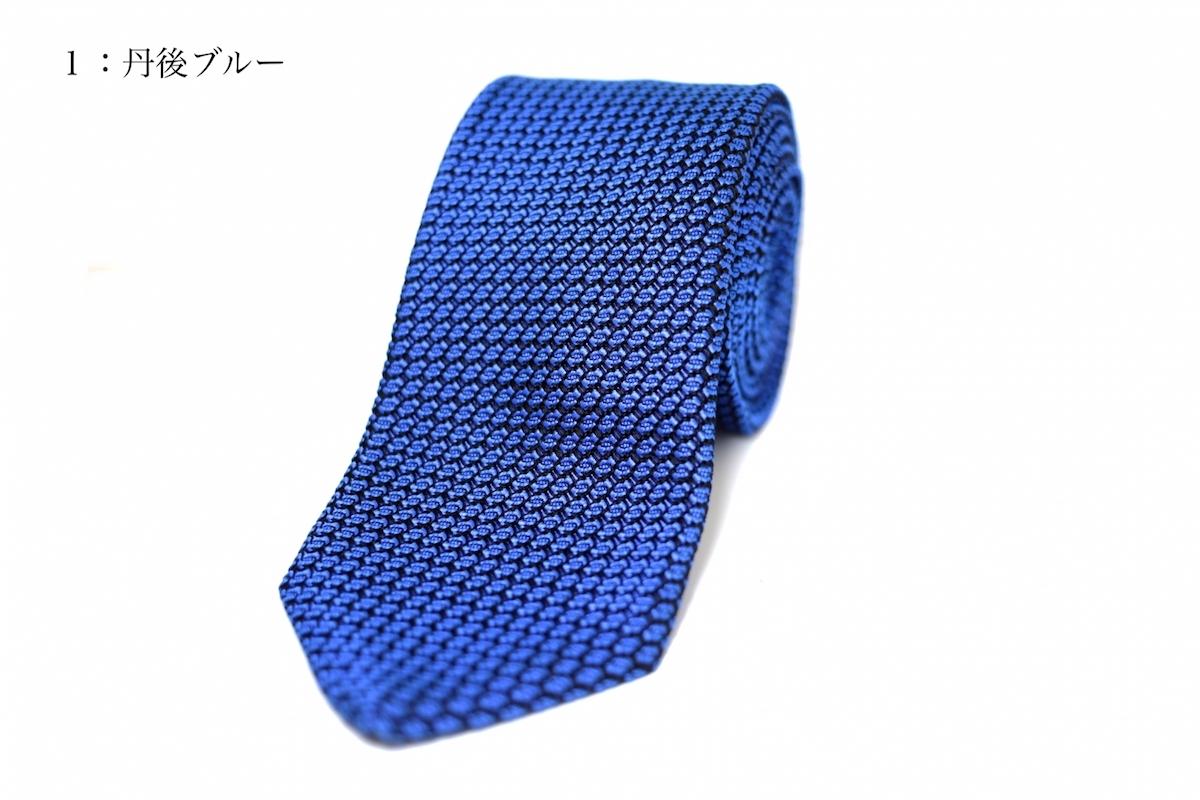 KUSKA(クスカ) 全12色 無地ガルザタイ Garza Tie