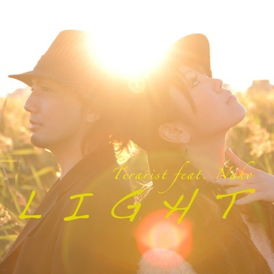 てらりすと 1st Single『L I G H T』feat.Naho(CD版) - 画像1