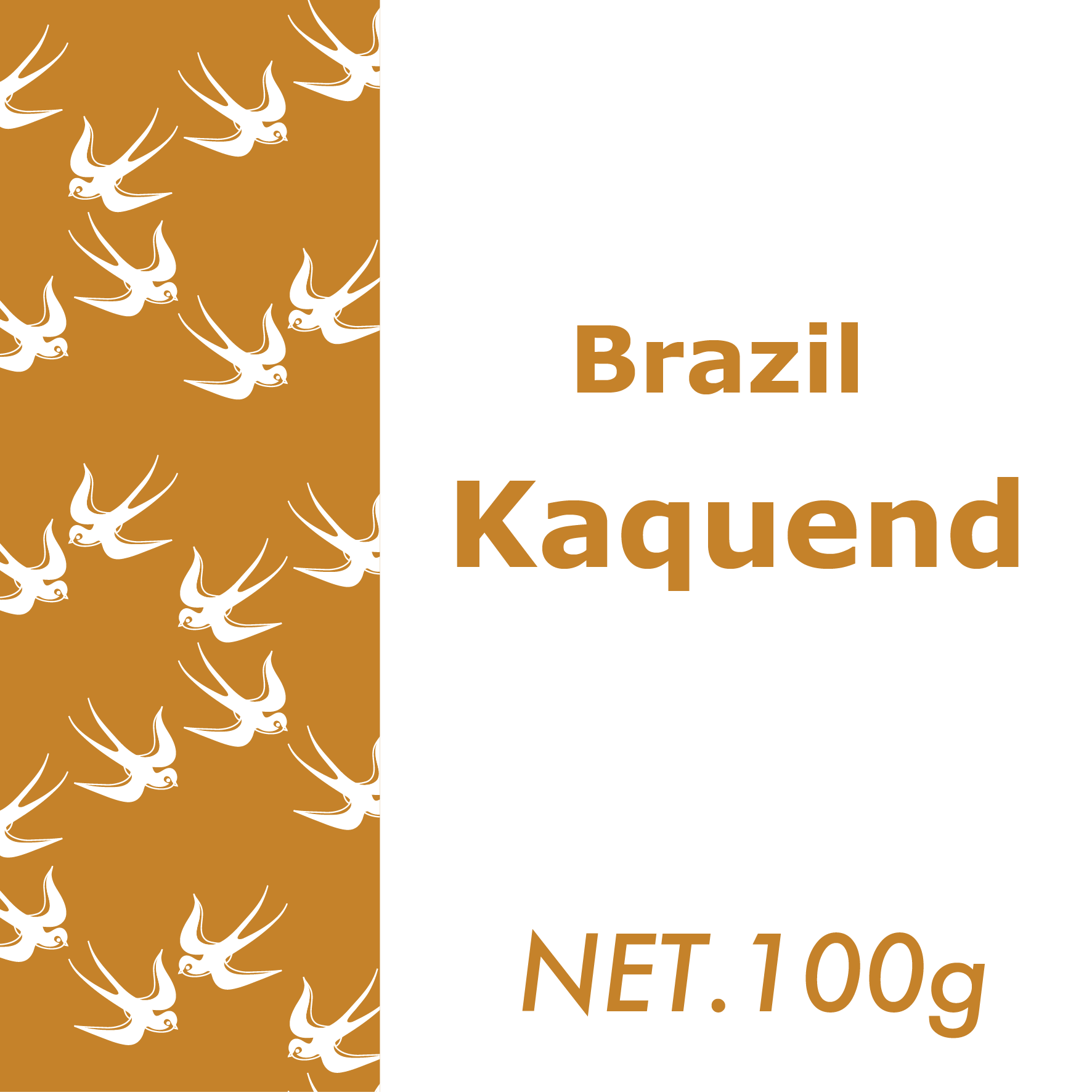 100g ブラジル・カケンジ農園
