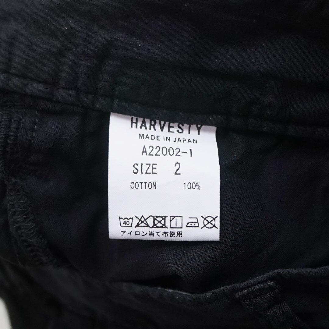 HARVESTY ハーベスティ CARMEN CULOTTES SATIN カルメンキュロットサテン 正規取扱店 (品番a22002)