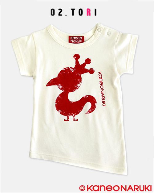 LOGO Tシャツ TORI