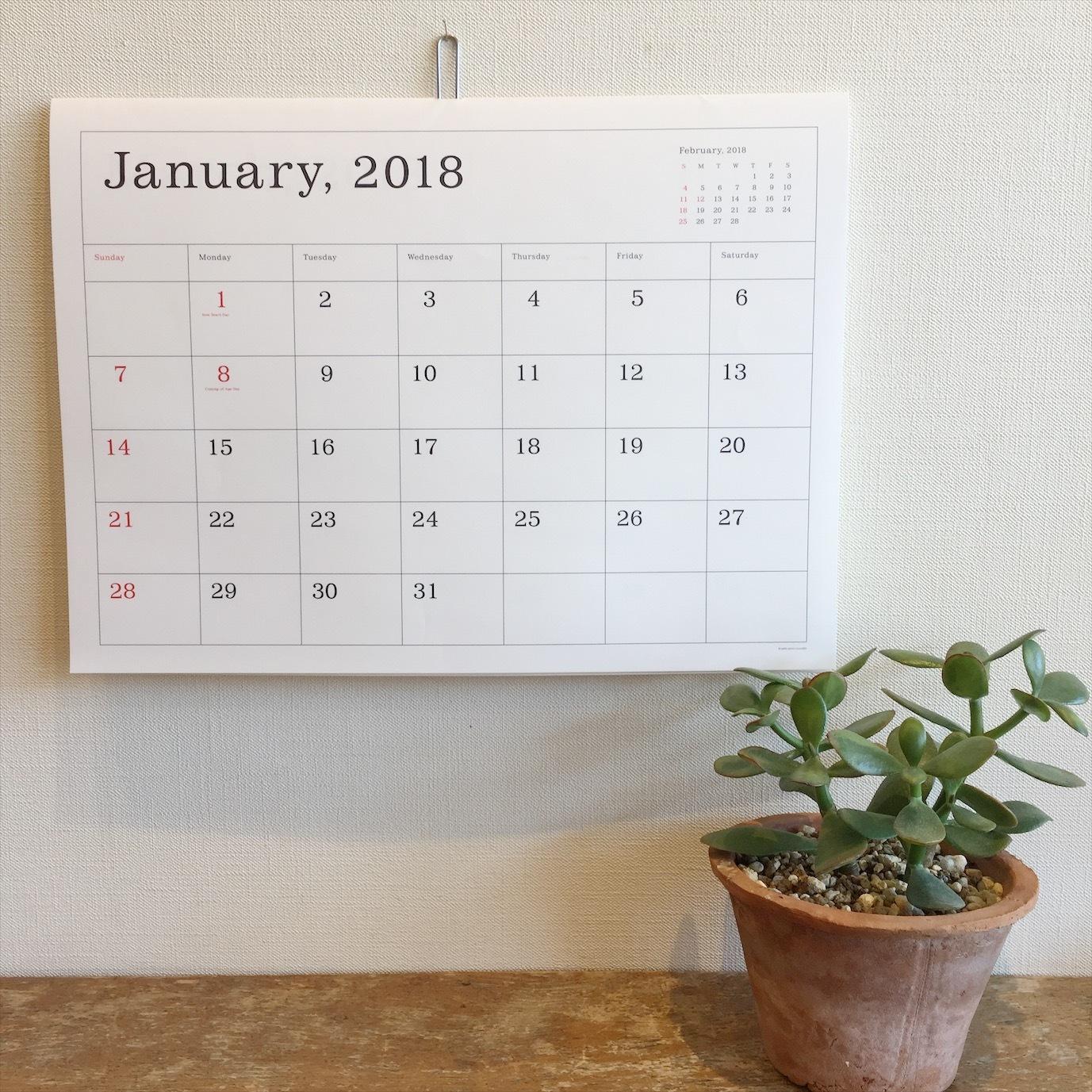 葛西薫カレンダー 2018(罫線あり)