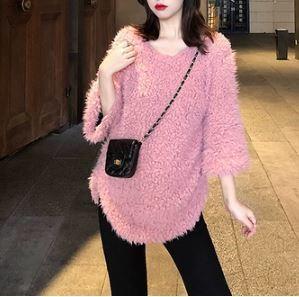 2色展開 ふわふわ Vネック ニットトップス キュート フェミニン 大人可愛い デートコーデ デイリーユース ホワイト/ピンク
