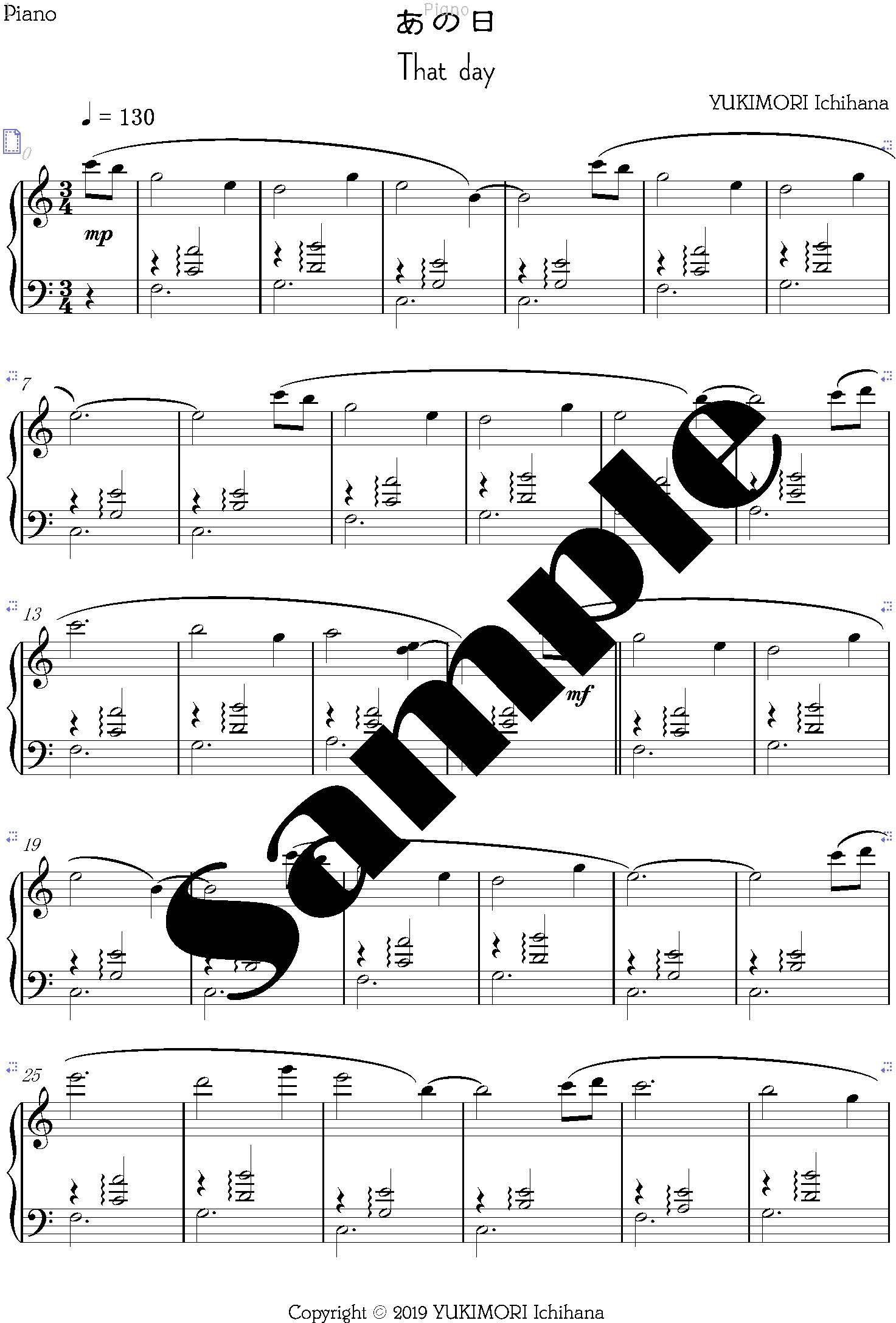あの日 ピアノ 製本楽譜
