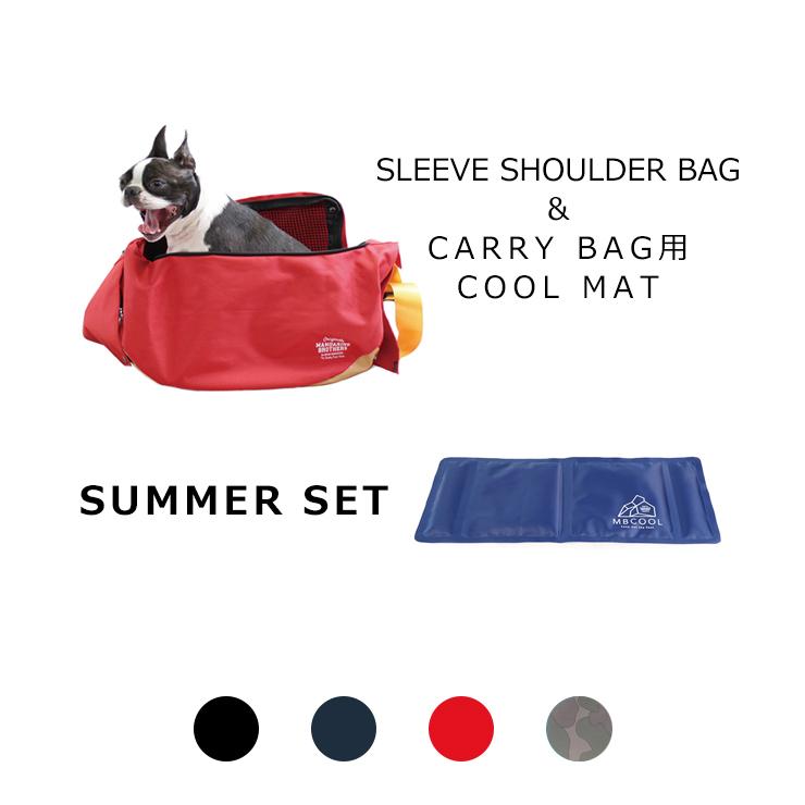 【SUMMER SET】SLEEVE SHOULDER BAG&COOL MAT  MANDARINE BROTHERS マンダリンブラザーズ