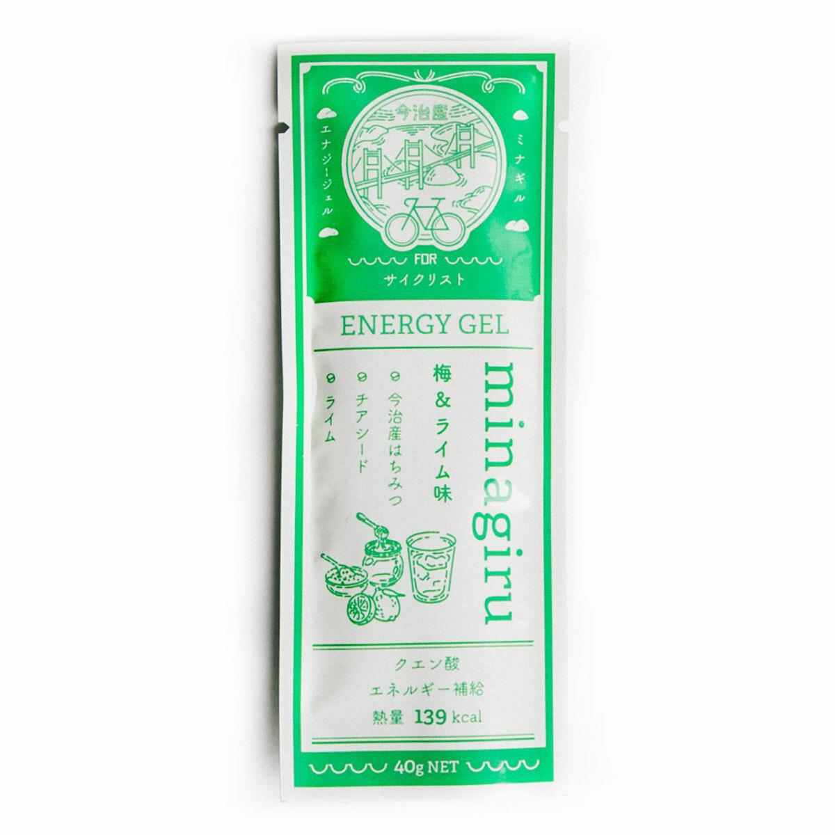 エナジージェル / 梅&ライム味(単品)