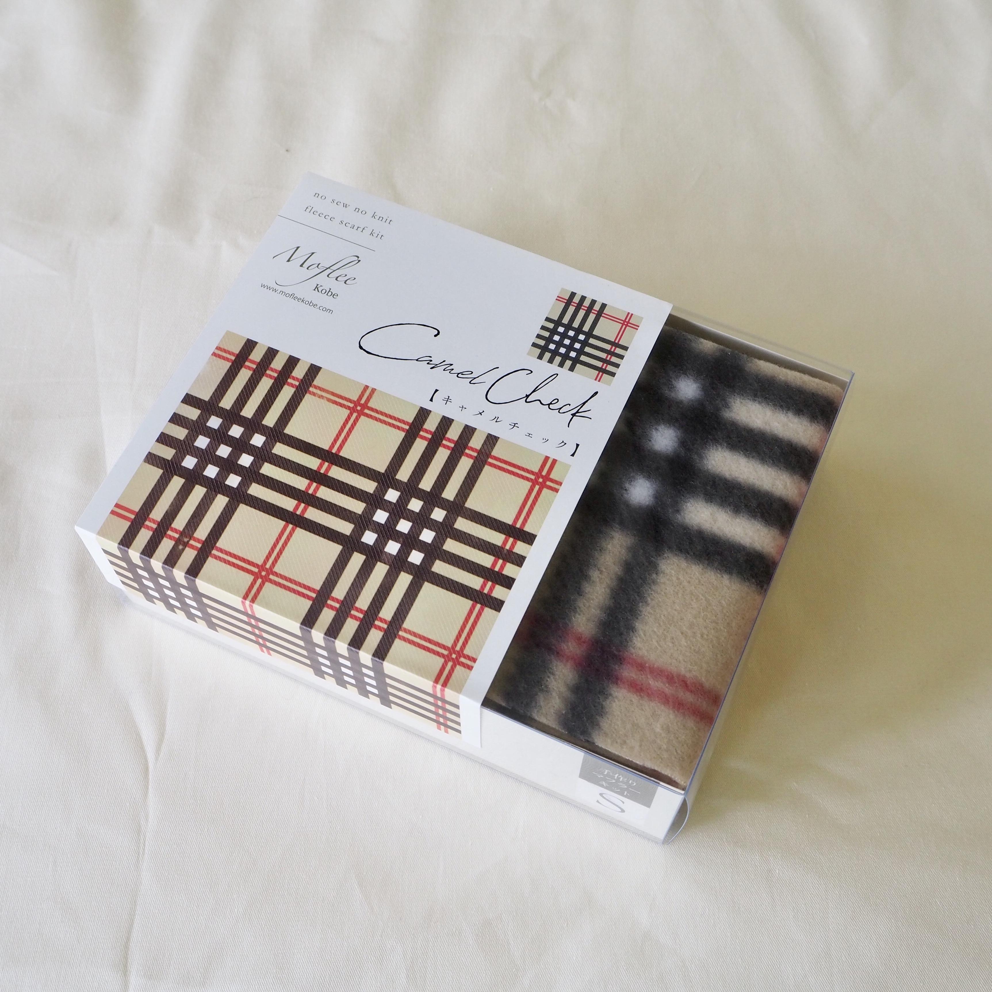 動画付手作りマフラーキット【モフリー Kit Box】 キャメルチェック Camel Check ◆Sサイズ