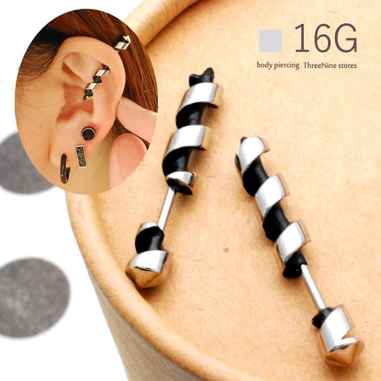 ボディピアス 16G ドリル 個性的 軟骨ピアス ストレートバーベル 金属アレルギー ピアス SPU016