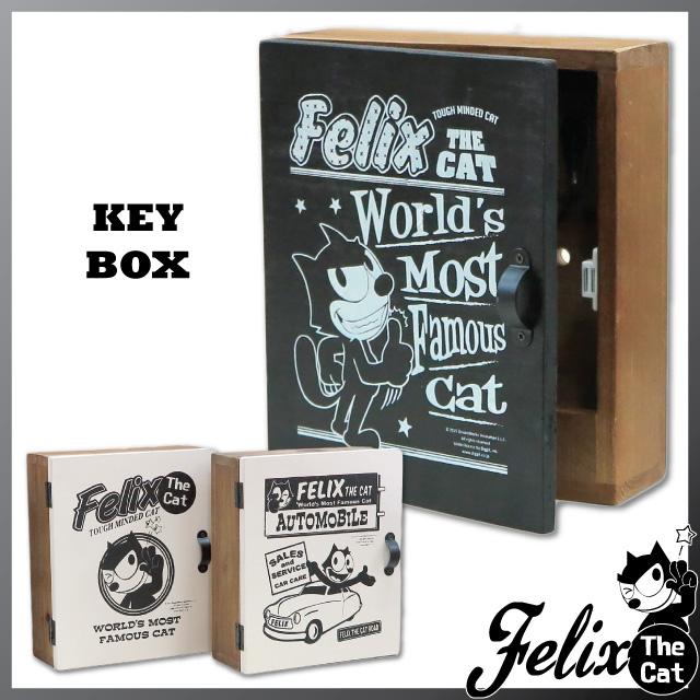 【SALE】[FELIX]フィリックス ウッデンキーボックス / 木製壁掛けキーボックス