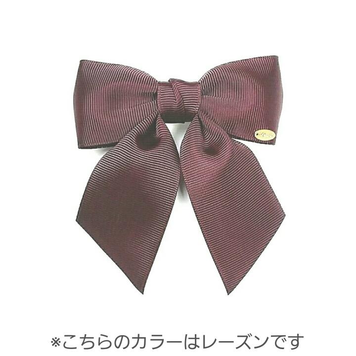 【30色】Kリボンバレッタ[D10]