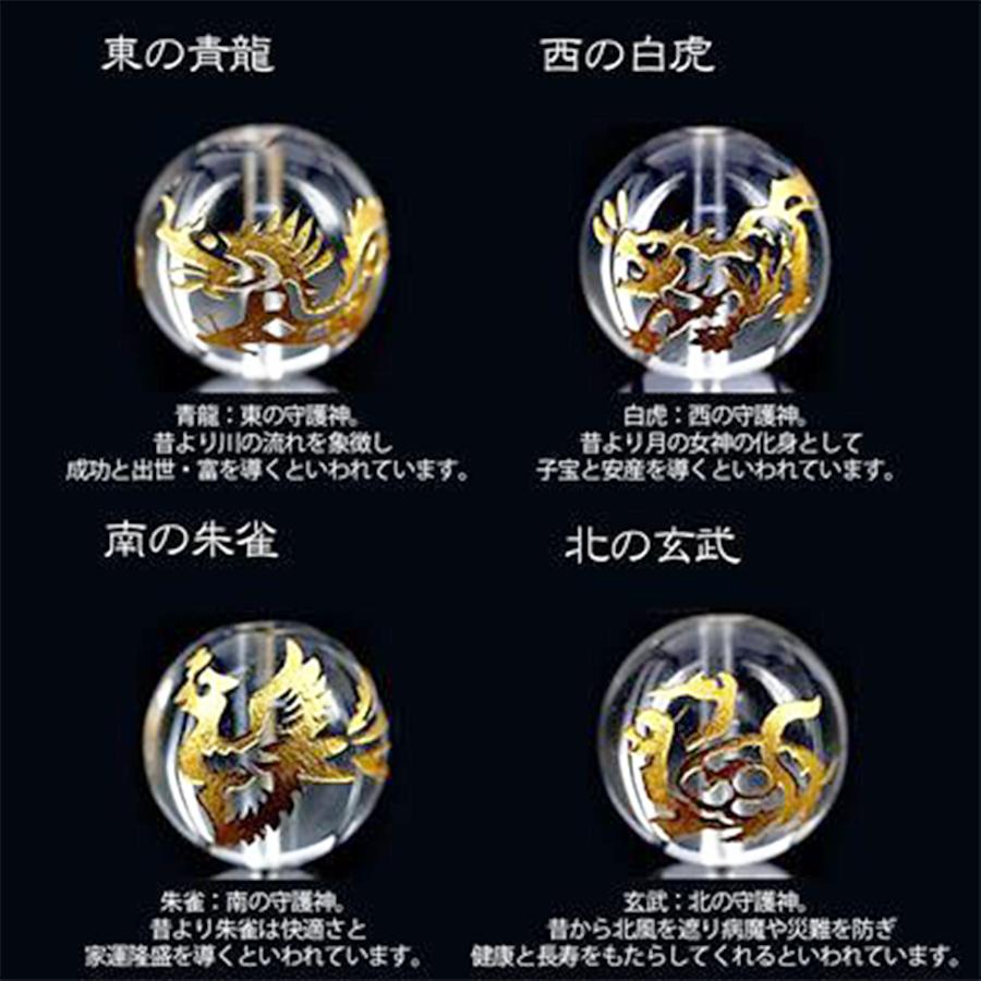 【幸運を招くお守り】天然石 サードオニクス&水晶 四神相応 ブレスレット(12mm)