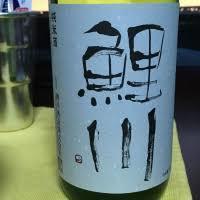 鯉川 純米酒 292 1.8L