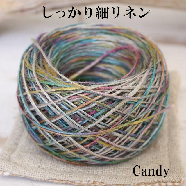 しっかり細リネン20g(約40m)Candy(キャンディー)