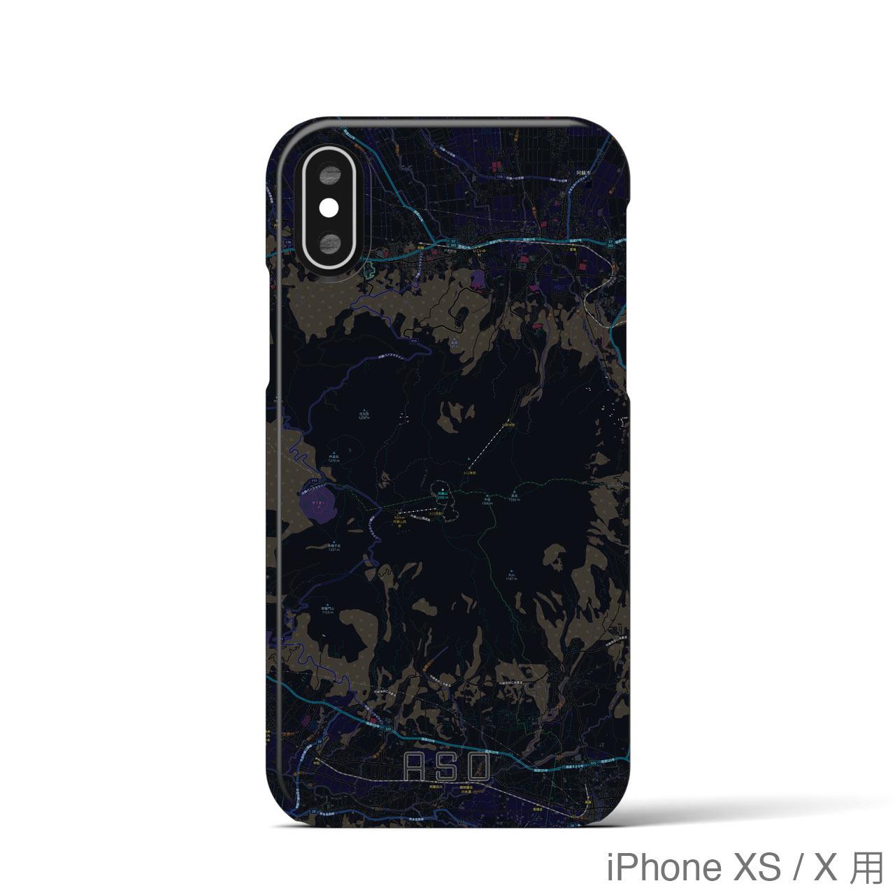 【阿蘇】地図柄iPhoneケース(バックカバータイプ・ブラック)