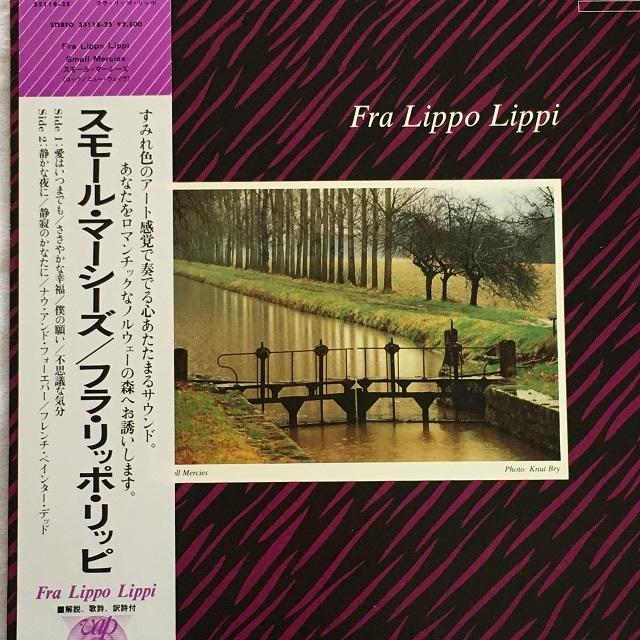 【LP・国内盤】フラ・リッポ・リッピ  / スモール・マーシーズ