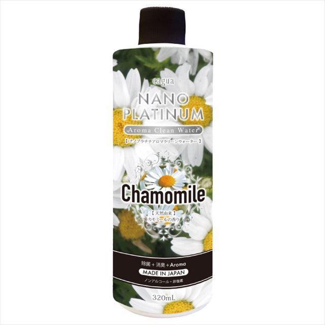 アロマウォーター 除菌 消臭 芳香剤 ナノプラチナ・アロマ・クリーンウォーター カモミール - 画像1