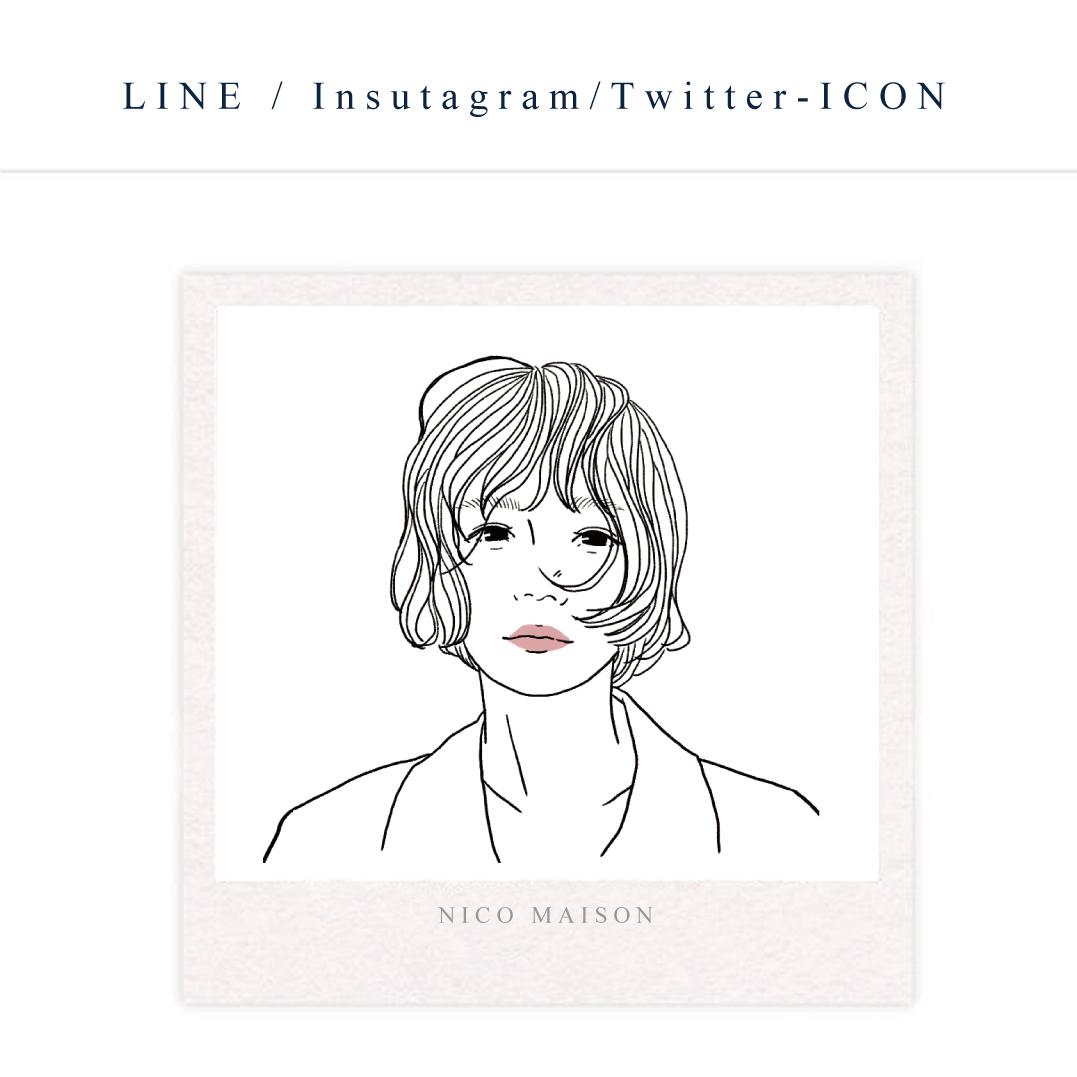 illsut order :icon