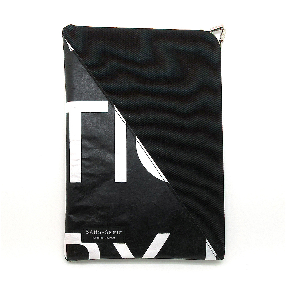 Ipad mini CASE / GIB-0012