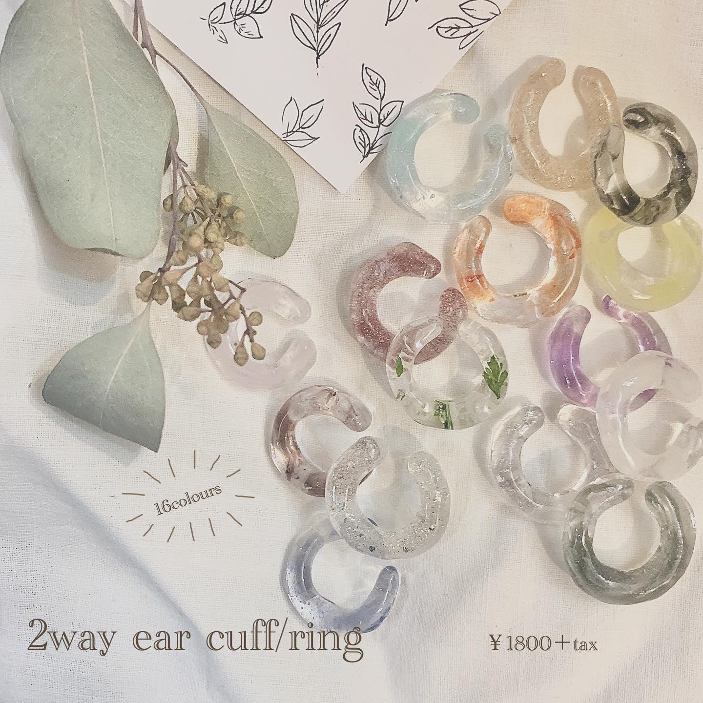 9/7 new color in꙳ 2way ear cuff/ring
