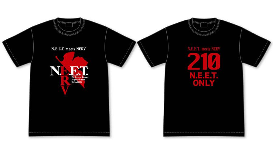 自宅警備補完計画 N.E.E.T.  自宅警備補完計画  Tシャツ 2種 /  グルーヴガレージ