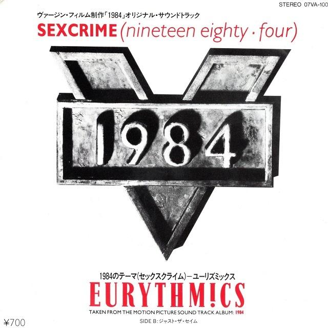 【7inch・国内盤】ユーリズミックス / 1984のテーマ (セックスクライム)
