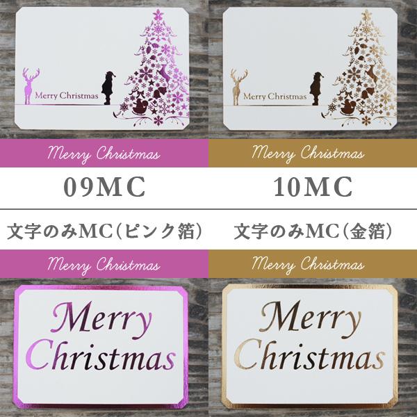 【茶×オレンジ】カード付スタイリッシュ封筒 HOC01C