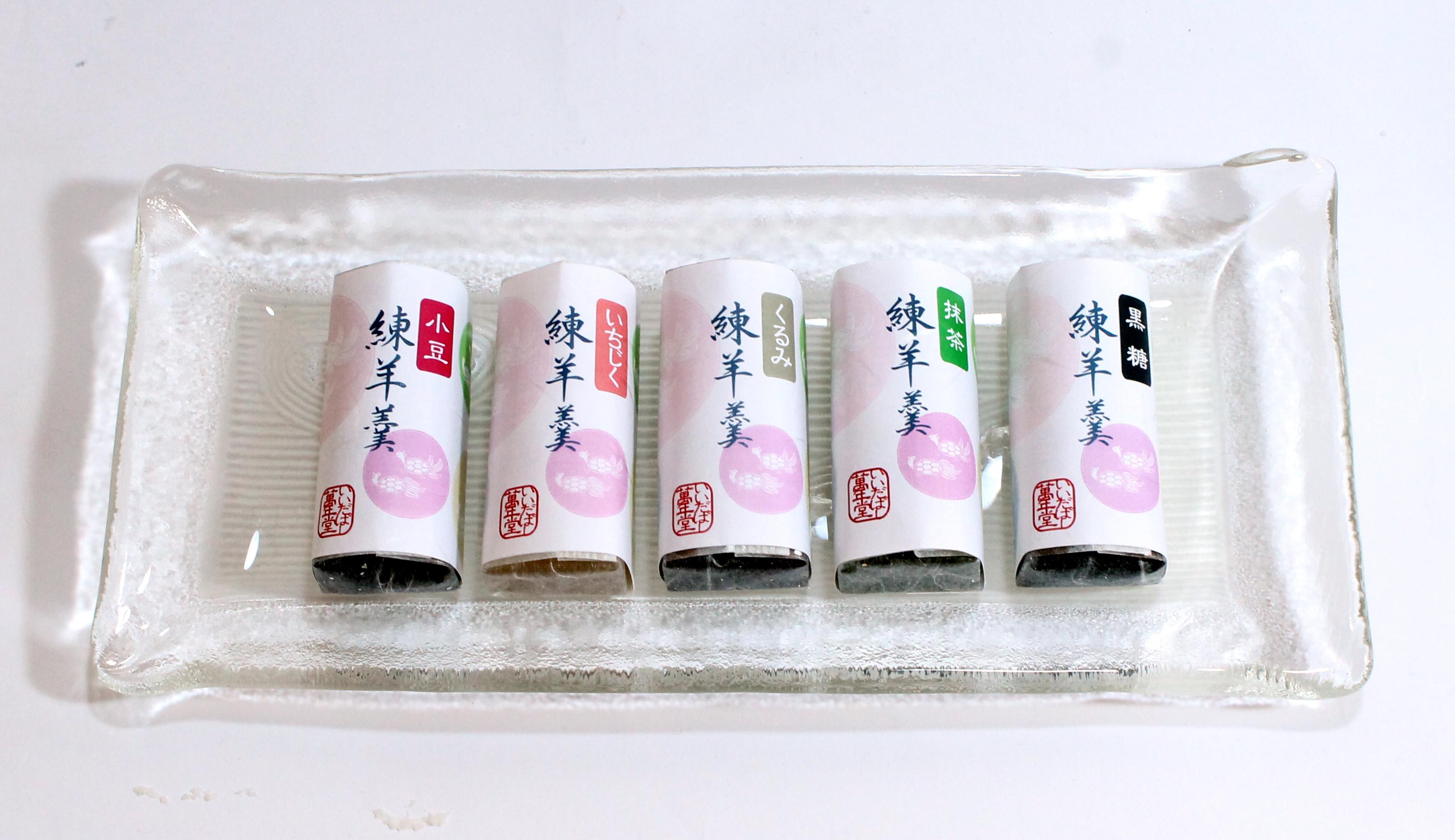 ひふみ練羊羹 5本入(小豆こし・抹茶・黒糖・くるみ・いちじく)