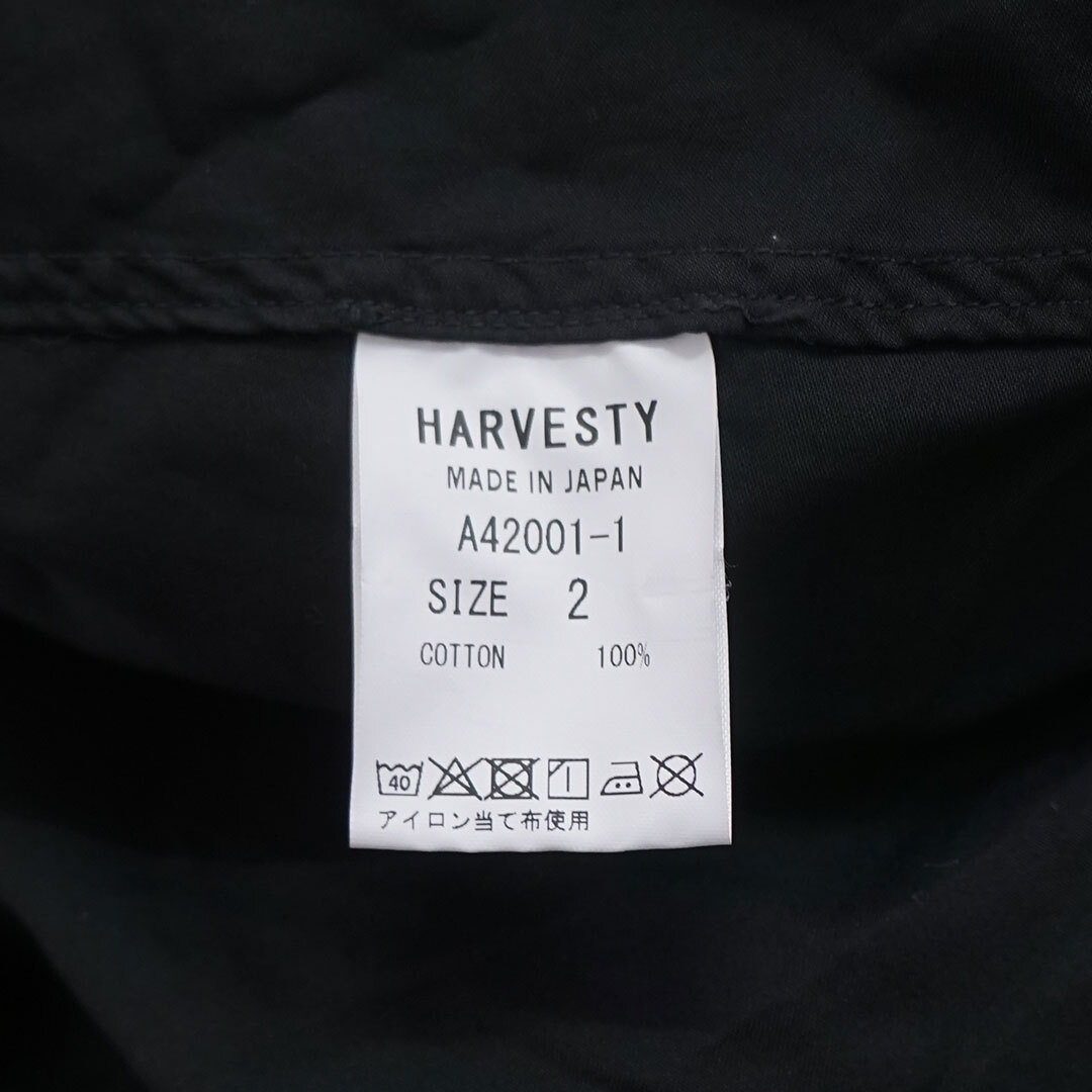HARVESTY ハーベスティ ATELIER ROBE SATIN アトリエローブサテン 正規取扱店 (品番a42001)
