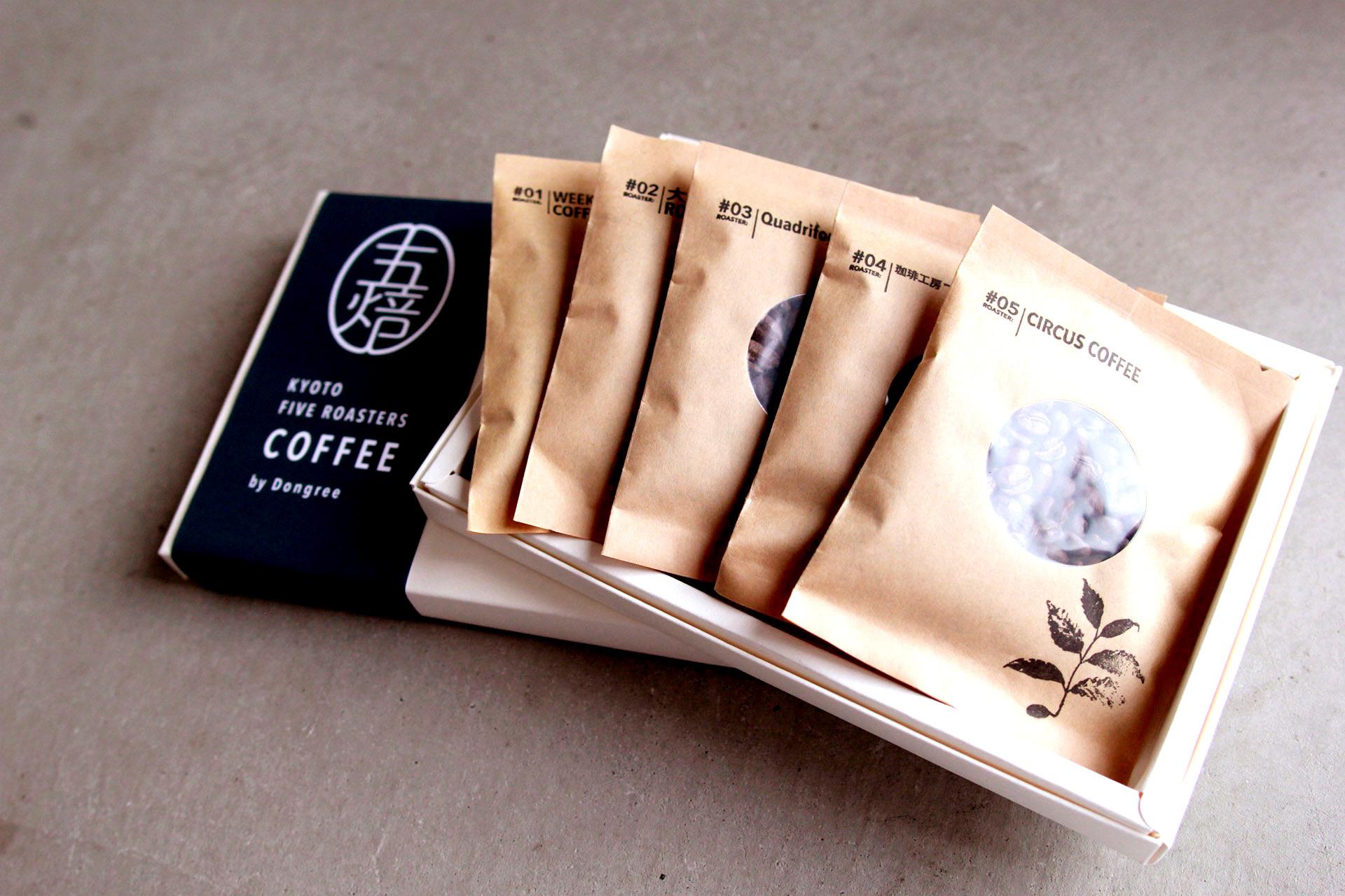 """五焙 """"gobai"""" KYOTO FIVE ROASTERS COFFEE 〜京都5焙煎職人のコーヒー豆セット〜"""