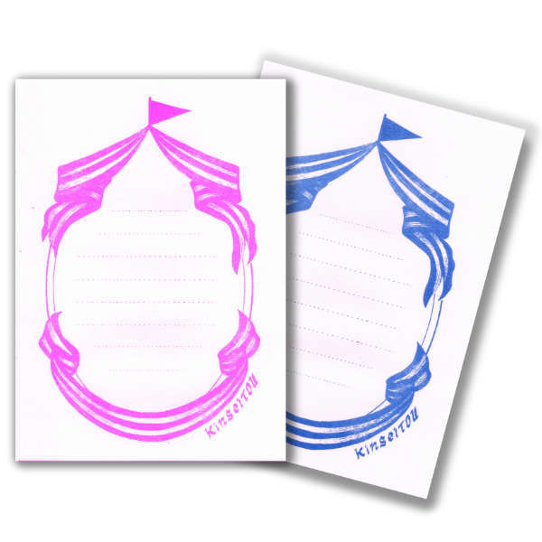 A6ミニレターペーパー - サーカスフレームピンク・水色セット - 金星灯百貨店