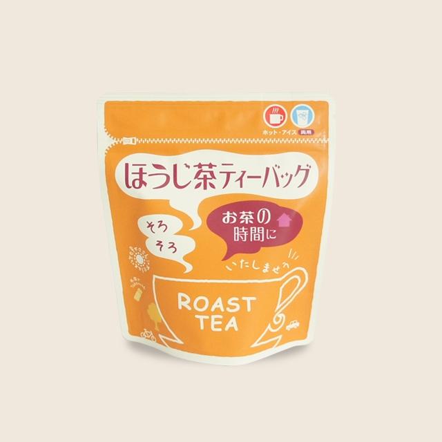 ほうじ茶ティーバッグ 2g×20個
