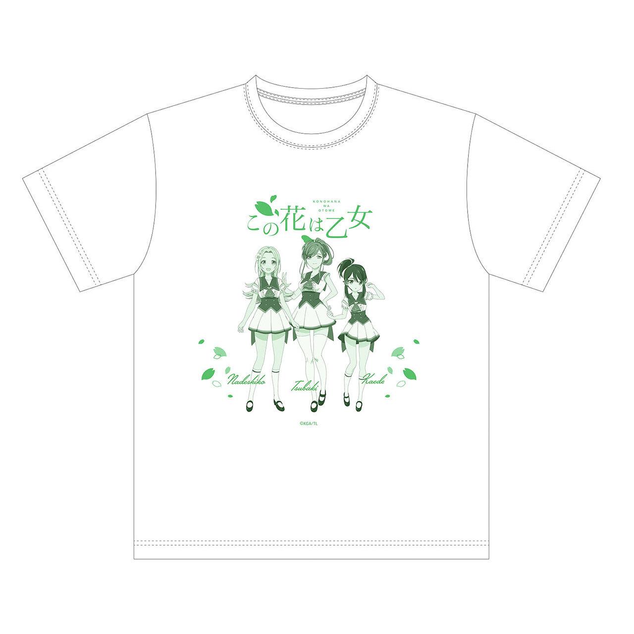 【4589839354509予】ラピスリライツ この花は乙女 Tシャツ 白/Lサイズ