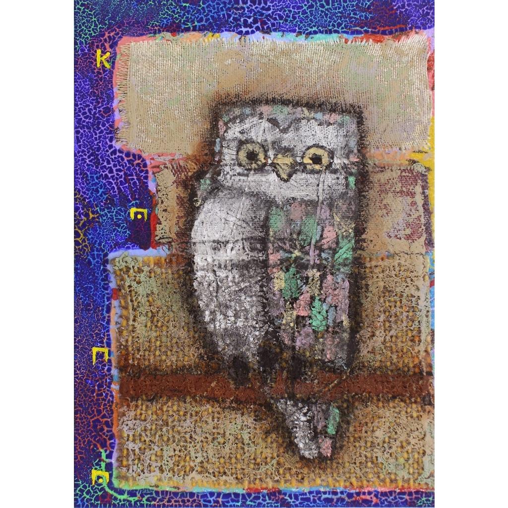 金丸悠児「Owl」