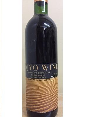 北条ワイン ヴィンテージ メルロー