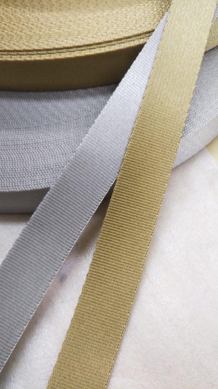 ナイロン 朱子織 20mm幅 カラー 1反(50m)