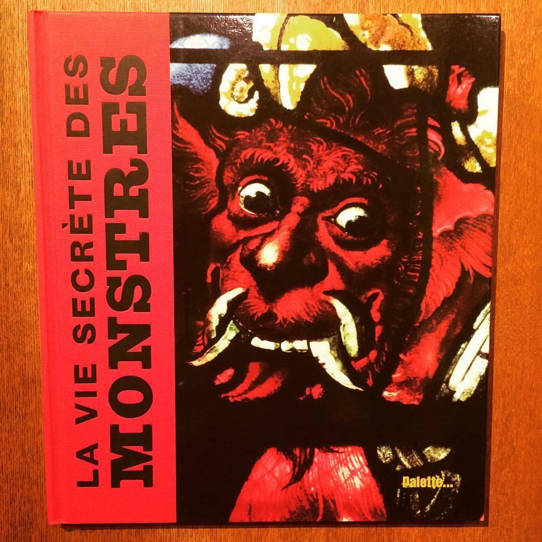 モンスターや悪魔の画集「La vie secrète des Monstres」 - 画像1