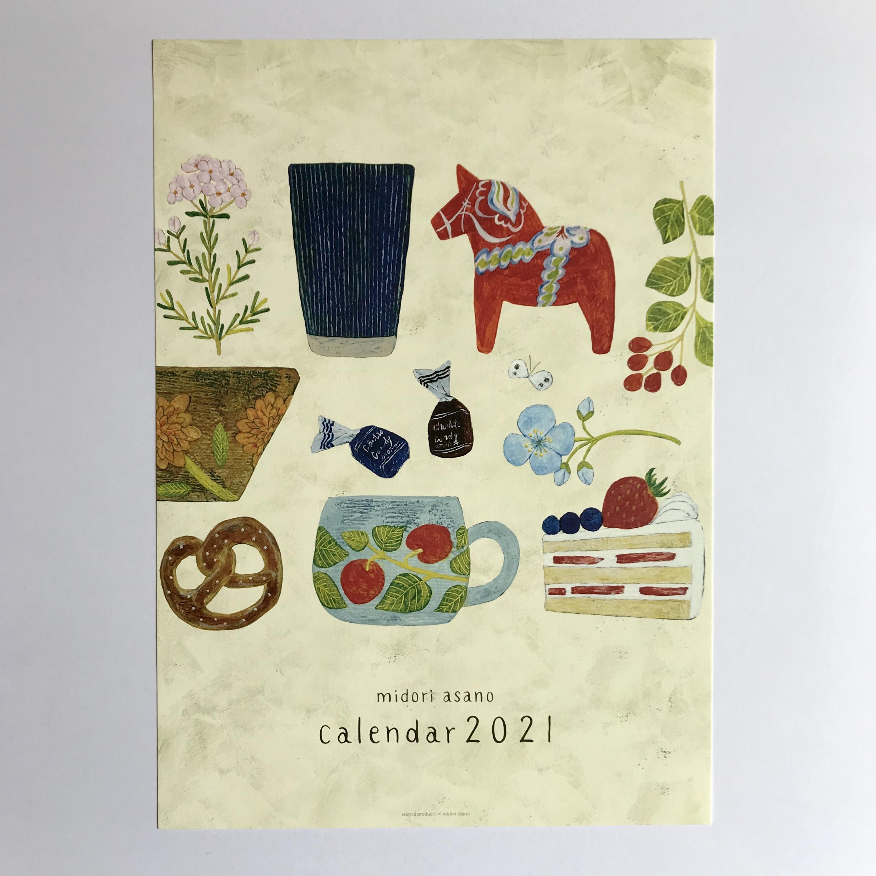 【cozyca products】2021カレンダー 浅野みどり