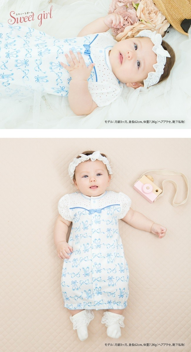 80b44c3e9f65b ベビー服 赤ちゃん 服 ベビー ツーウェイオール 女の子 新生児  スウィートガール 半袖ショート丈新生児