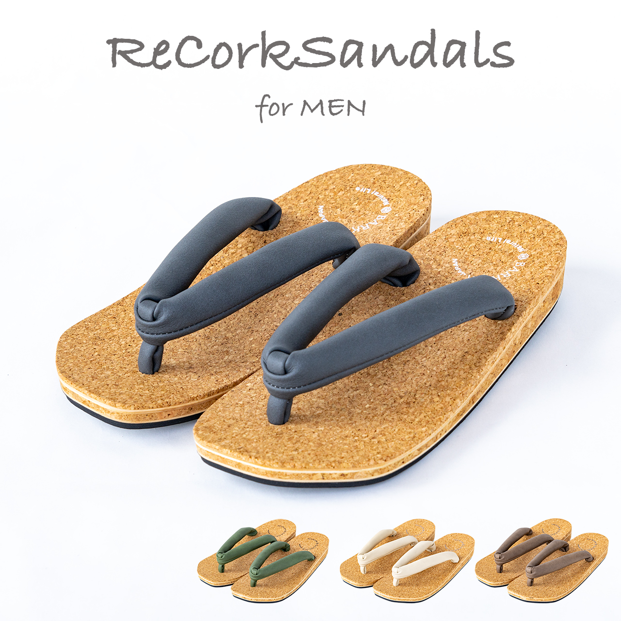 サンダル L/LL 柔らかい花緒だから 足が痛くなりにくい  歩きやすい コルクサンダル / メンズ 軽い 下駄 カジュアル ◆ReCorkSandals(リコルクサンダル):バークオブケイ オリジナル 日本製