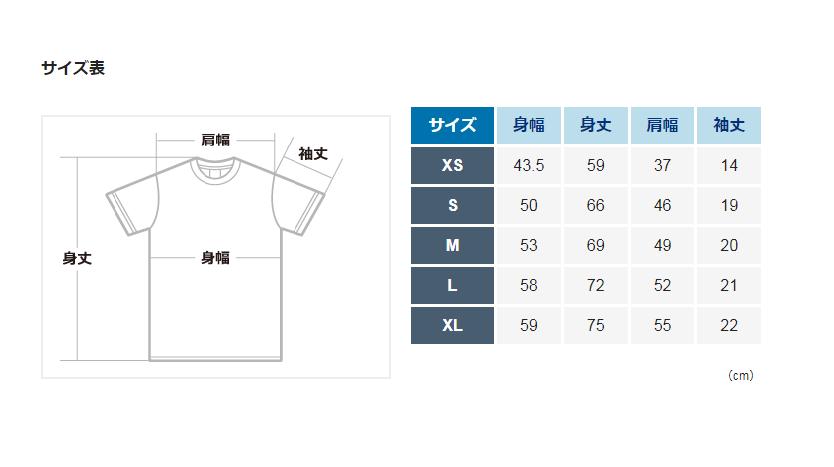 スーパーマリオブラザーズ / KOGフットボールTシャツ(マッシュルームキングダム) / EDITMODE