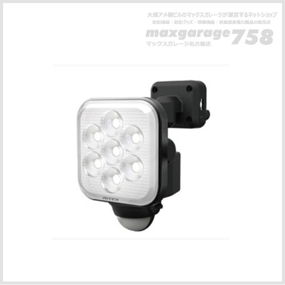 フリーアーム式LEDセンサーライト(8W LED×1灯) LED-AC1008 ムサシ