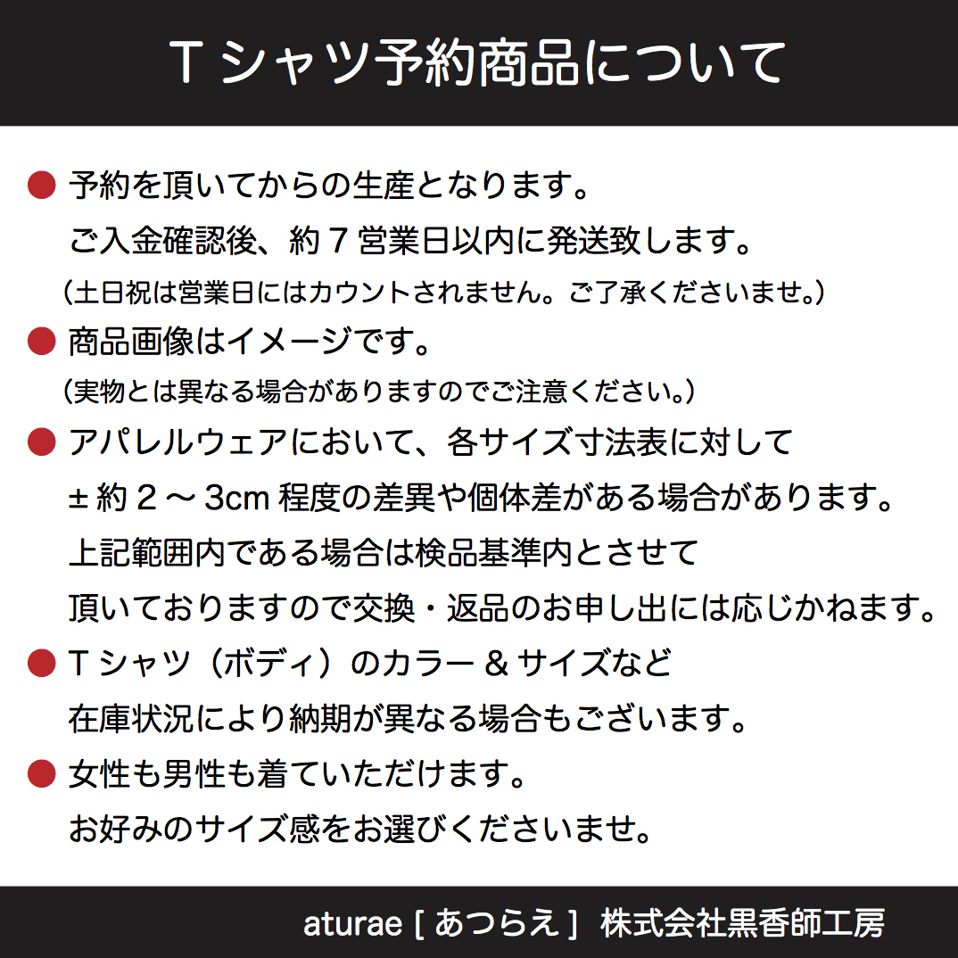 SAKURA_scratch marks/GRY/モノトーン【シンプルデザインTシャツ】©mayu_color.888