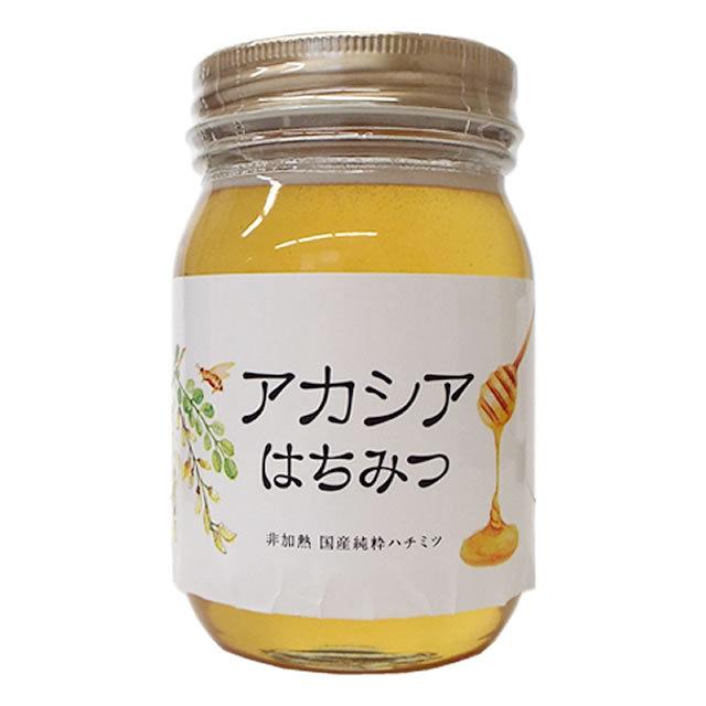 国産アカシア蜂蜜【500g】