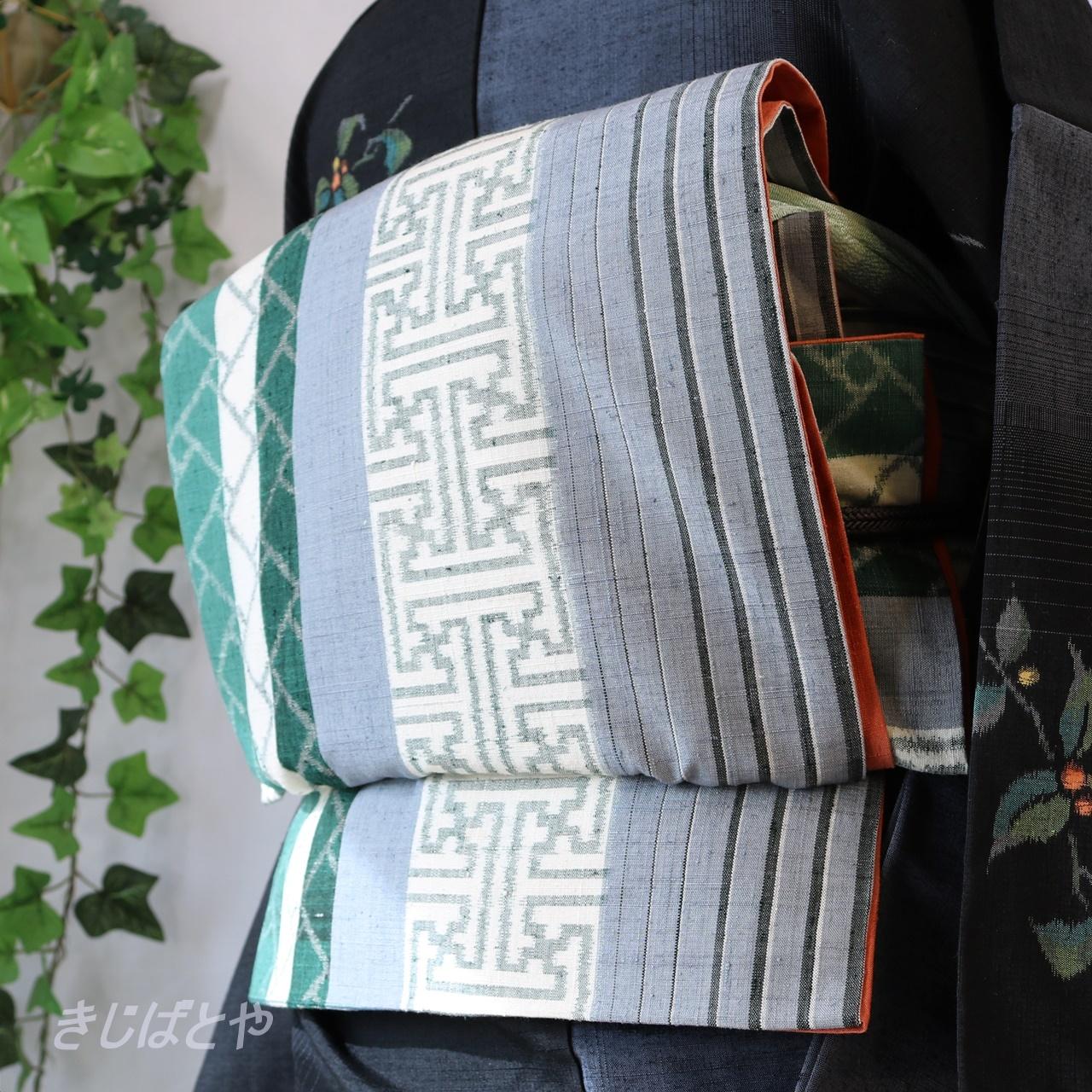 結城紬 薄鈍と柚子葉の織りの洒落袋