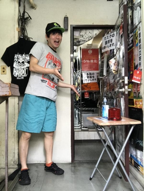 巨人の星  飛雄馬&一徹  (どこんじょうミックスグレー)   / ハードコアチョコレート