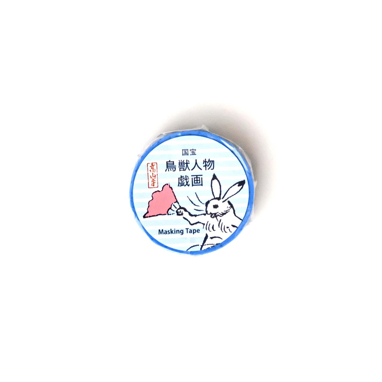 鳥獣戯画 マスキングテープ 水色