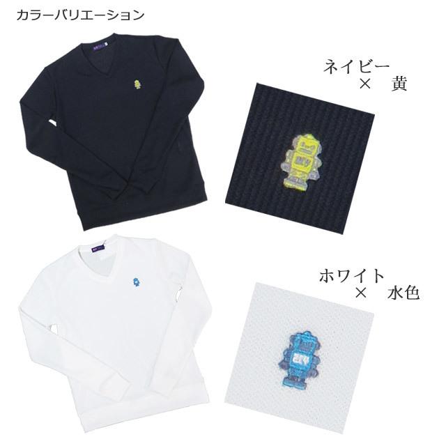 ゴルフプロ監修 ニットセーター【日本製】白