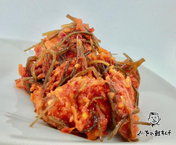 くにをの鮭(しゃけ)キムチ 昆布入り 250g   / くにをの鮭キムチ