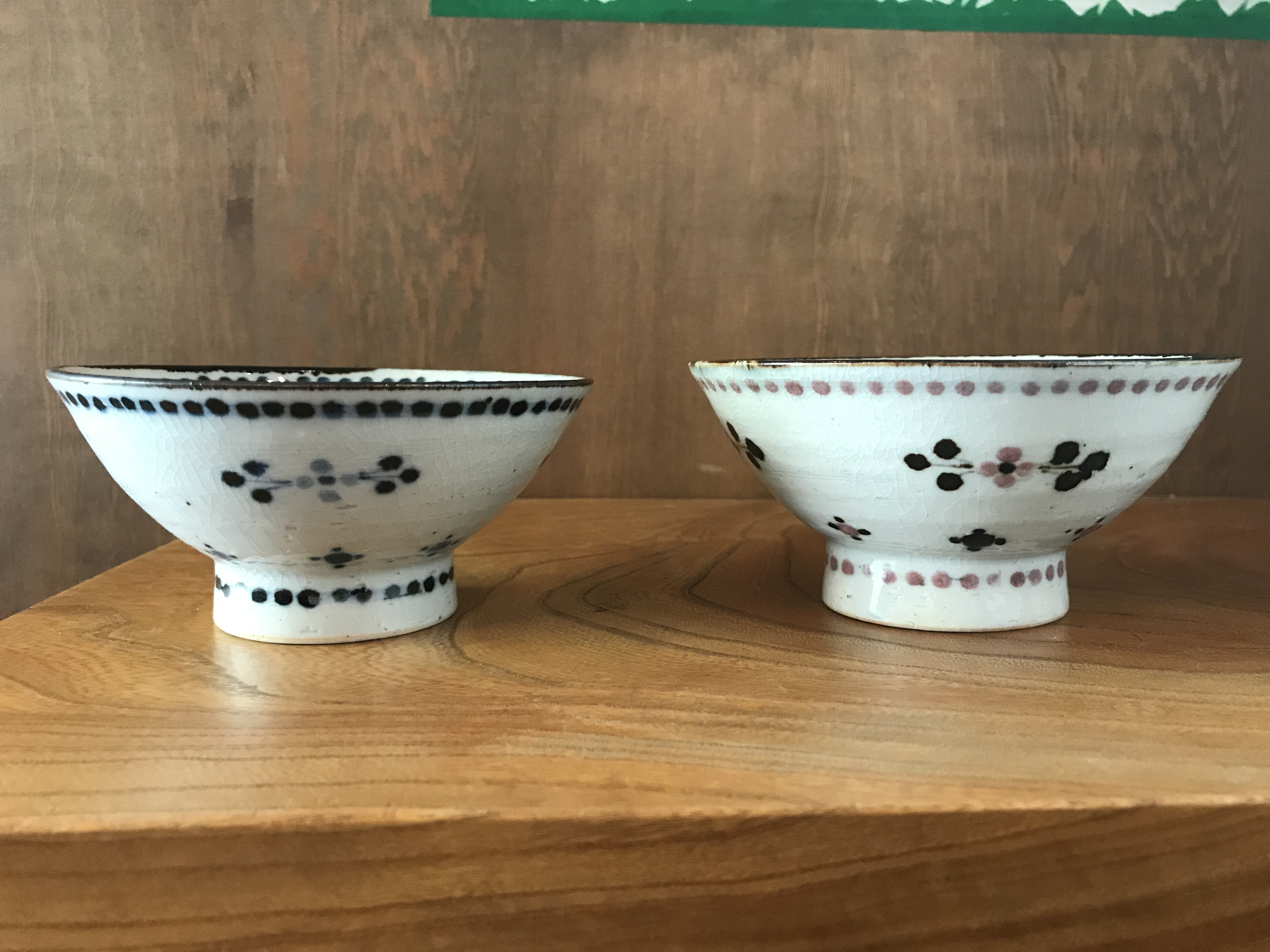 砥部焼  陶彩窯  小花文茶碗